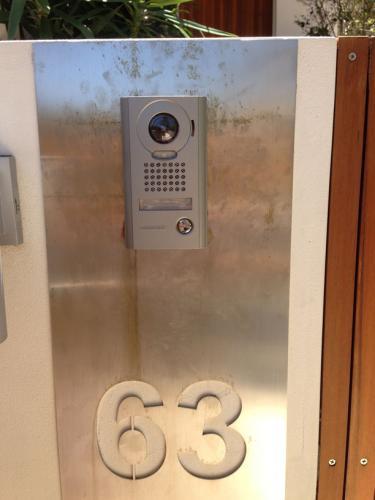 AIPHONE-DOOR-STATION-1